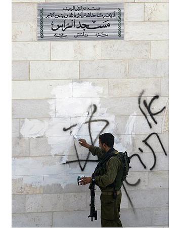 mosque-desecrated.jpg