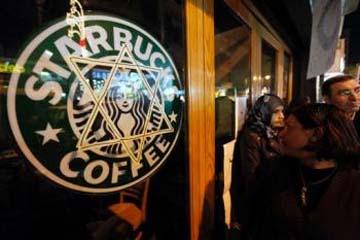 Starbucks daubed with Magen Dovid